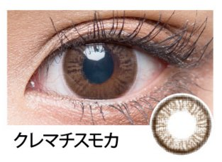 flower eyes girly R 1Month color contact lens-detail-image1