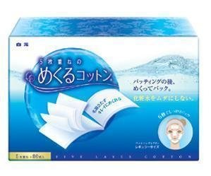 shiroen cotton labo 80 pieces-detail-image1