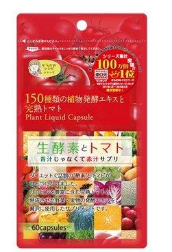 GypsophilAトマト150 種天然植物水果谷物濃縮精華 番茄生酵素  60粒-詳情-圖片1
