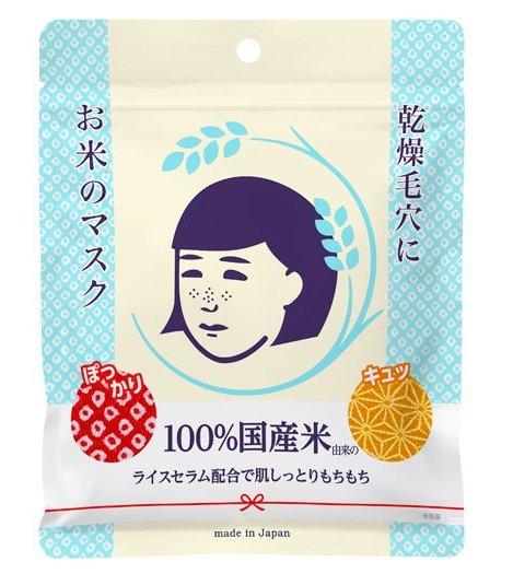 ISHIZAWA-LAB 100% Japan Rice Keana Mask 10 pieces-detail-image1