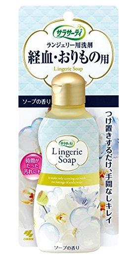 Kobayashi SARASATY lingerie soap 120ML-detail-image1