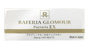 Japan Maria Glomour Pueraria Premium Gold Bust Up Care Supplement 60 Tablets-detail-image1
