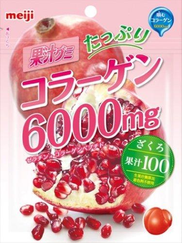 Meiji Kaju Gummy-detail-image1