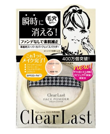 CLEAR LAST  face powder high cover H-detail-image1