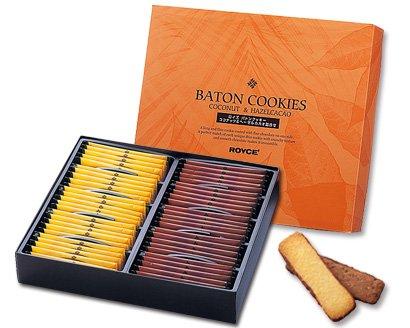 北海道ROYCE 榛子|椰子巧克力曲奇混合禮盒50枚入-詳情-圖片1
