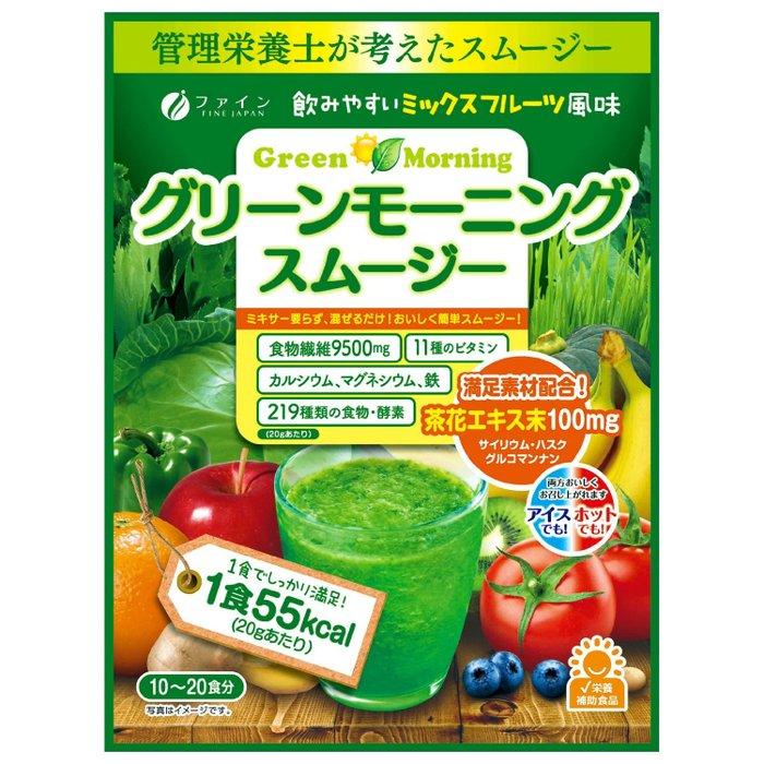 FINE JAPAN 绿色早餐水果植物酵素粉 膳食纤维混合水果奶昔 200g H-详情-图片1