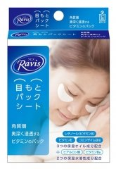 Ravis second original pack sheet 10 sheets-detail-image1