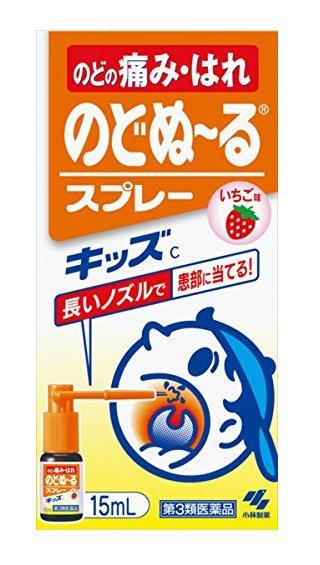 Kobayashi Sore throat/Tonsillitis Throat spray 15ml-detail-image1